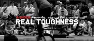 G-SHOCK REAL TOUGHNESS 2012 TOKYO TEASER